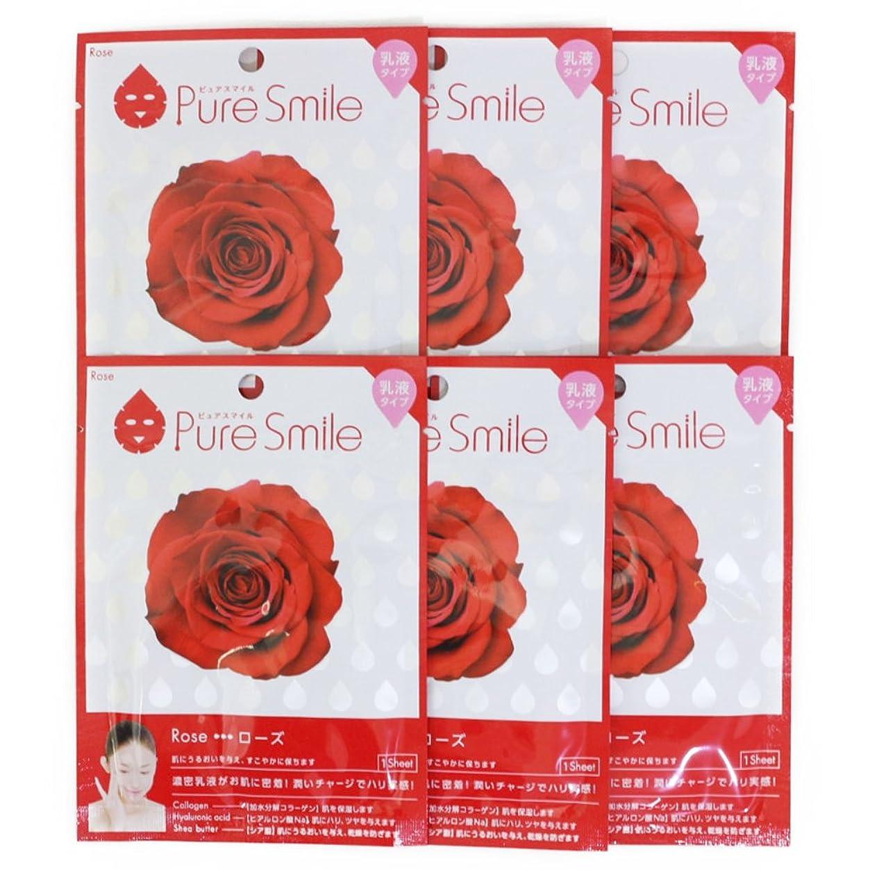 ファームシェーバー供給Pure Smile ピュアスマイル 乳液エッセンスマスク ローズ 6枚セット