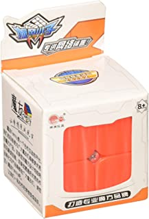 Boys 2x2 Stickerless Speed Cube 50Mm