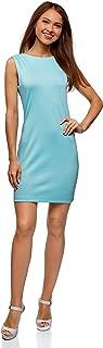 Ultra Women's Bodycon Jersey Dress