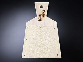 有次 包丁 鮫皮おろし サメ皮 わさび卸 130 mm 築地 ARITSUGU