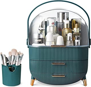 CANITORON Makeup Storage Organizer,Cosmetics Display Case with Brush Organizer and Transparent Cover,Display and Easy Orga...