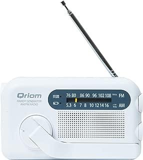 山善 キュリオム 手回しラジオ 防水 防塵 携帯充電 AM FM ワイドFM ホワイト YTM-R100