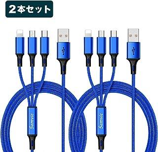 プロランキングSamvic3in1充電ケーブル2ピースタイプc充電ケーブルUSBタイプCマイクロUSB ..購入