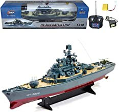 RC Ht Radio Control Rc Battle Warship Boat Cruiser Destroyer, 23-Inch