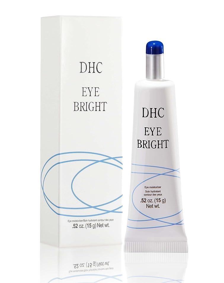 呼吸する目を覚ます宣言する【医薬部外品】 DHC薬用アイブライト