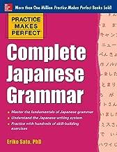 Complete Japanese Grammar