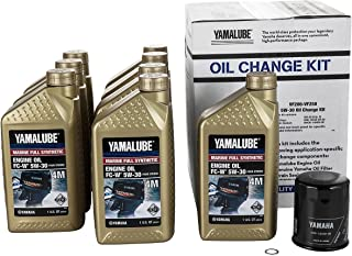 Best yamaha outboard synthetic oil Reviews