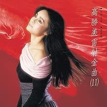 Meng Ya (Album Version)