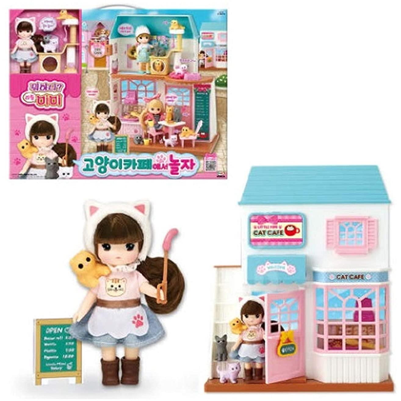 サドル荷物全部[ミミワールド] Mimi World リトルミミ 猫カフェで遊ぼう 人形遊びセット, マルチカラー [並行輸入品]
