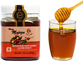 Authentic Mountain Sidr Honey - Jujube Honey, Equal to Manuka Effectiveness (Save Almost $5 when you buy the bigger size) Gluten Free 100% Natural Raw Liquid Honey (250g / 8.8oz)