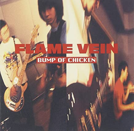 FLAME VEIN