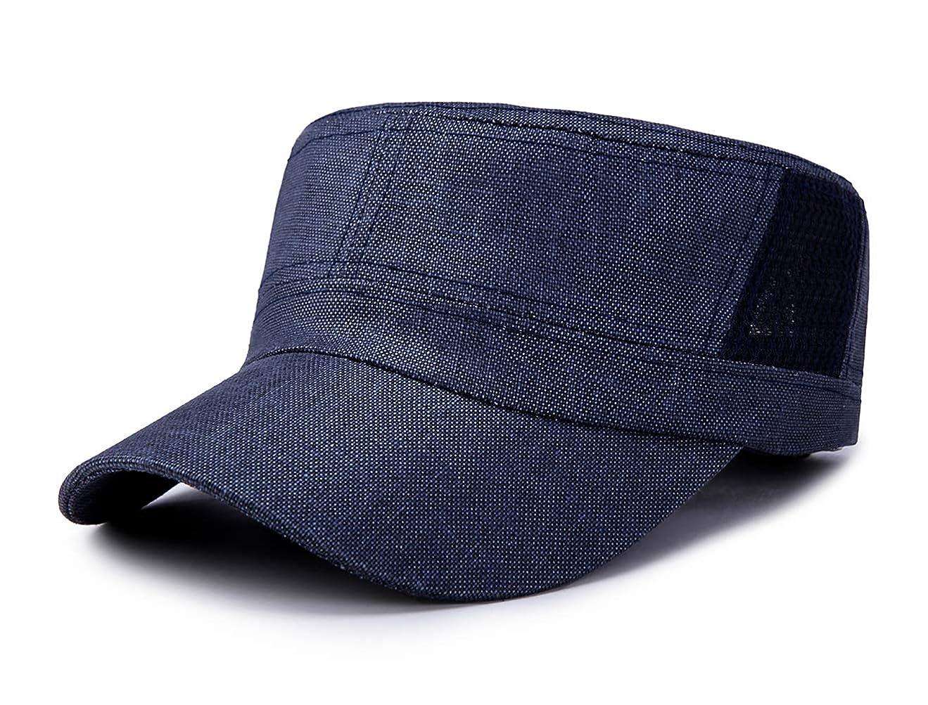 砦オリエンテーション事件、出来事[Lovechic] 帽子 ワークキャップ メンズ メッシュ 夏 高品質綿麻 クール 大きいサイズ 通気性抜群 メンズワークキャップ