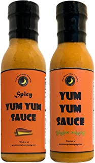Premium   Spicy YUM YUM Sauce & YUM YUM Sauce   2 Count   Crafted in Small Batches with Farm Fresh Herbs for Premium Flavor and Zest