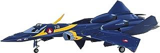 Hasegawa Macross Plus YF-21 Advanced Fighter 1/72 Scale [Toy]