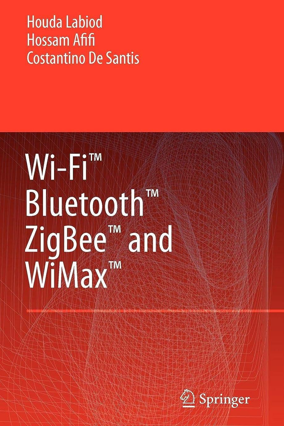 ペインティング水っぽいサイレントWi-Fi?, Bluetooth?, Zigbee? and WiMax?