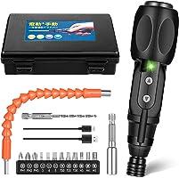 電動ドライバー 小型 強力 USB充電式 手動兼用 リチウム電池 電動ドリルドライバー 正逆転切り ボール型グリップ LEDライト付き コンパクト軽量 日本語説明書 家庭用DIY