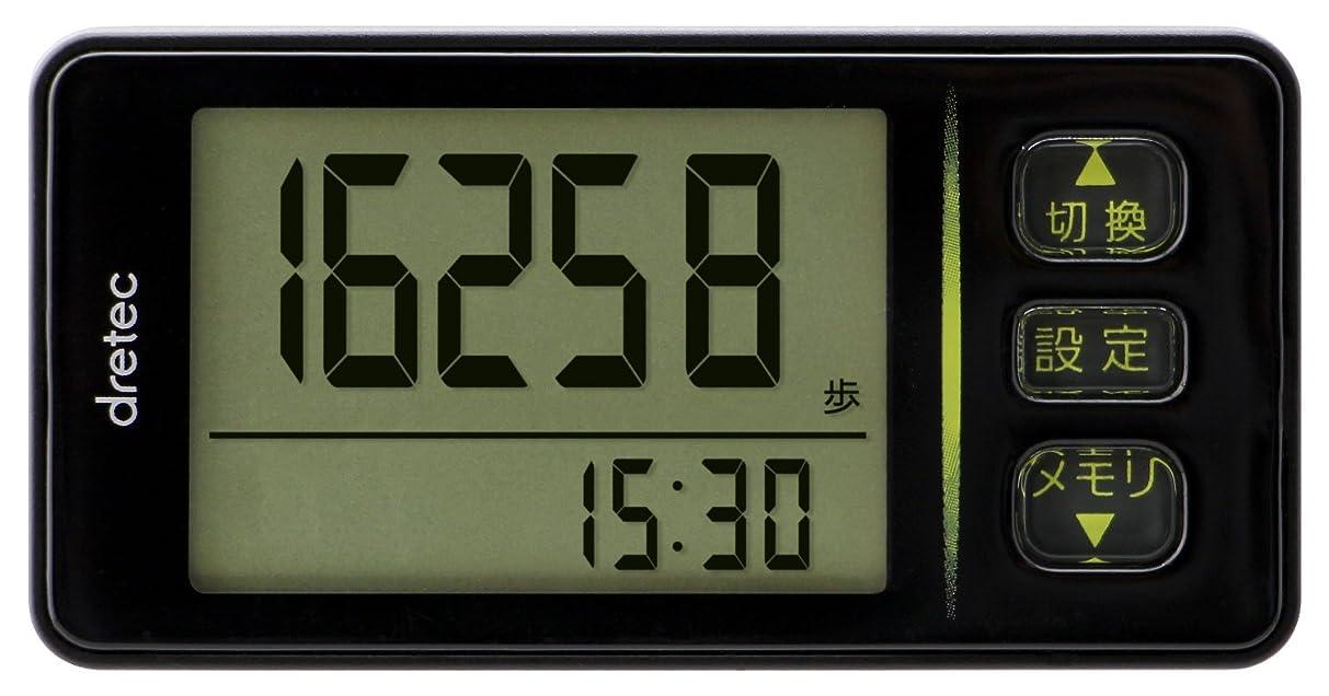 異邦人問い合わせる崖DRETEC(ドリテック) 歩数計 消費カロリー エクササイズ表示 3Dセンサー ストラップ付き
