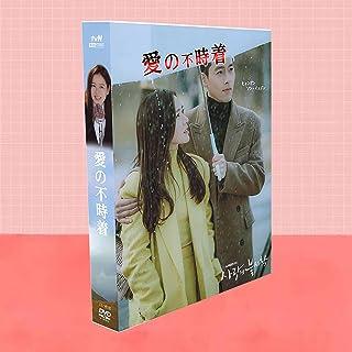 「愛の不時着」dvd TV版+2OST+1MV 全16話を収録した12枚組DVD-BOXボックス ヒョンビンDVD ソン・イェジン DVD 連続ドラマ 韓国ドラマdvd 日本語字幕