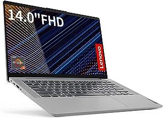 Lenovo ノートパソコン IdeaPad Slim 550(14.0型FHD Ryzen 5 8GBメモリ 256GB )【Windows 11 無料アップグレード対応】