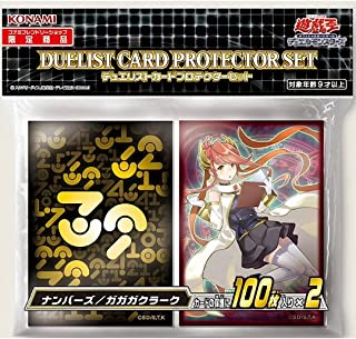 Yugioh Card Sleeves Duelist Protector Deck Shield Mini Size - Numbers & Gagaga Clerk Set (100ct x 2)