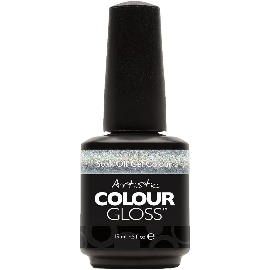 どこか欠員要求するArtistic Colour Gloss - Dangerous - 0.5oz/15ml