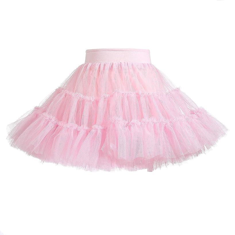 Baby Tutu Skirt Toddler Little Girls'Ballet Dance Tulle Skirt 1-10T