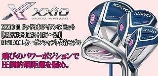 DUNLOP(ダンロップ)XXIO11 レディス ゴルフクラブ フルセット MP1100Lカーボン ウッド3本+アイアン5本セット ゼクシオ11 レディス ゴルフクラブセット