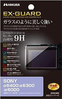 HAKUBA デジタルカメラ液晶保護フィルム EX-GUARD 高硬度9H SONY α6400/α6300/α6000 専用 EXGF-SA6400