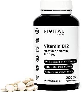 Vitamina B12 Metilcobalamina 1000 mcg | 200 comprimidos (Más