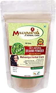 100% Natural Brahmi Leaves (BACOPA MONNIERI) Powder for COMPLETE HAIR CARE NATURALLY (100 gm (0.22 lb) 3.5 ounces)