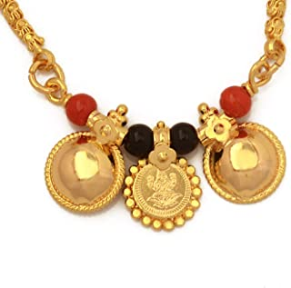 8ad1b8a420 Radha's Creations 24-inch Length and Vati Tanmaniya 1g Gold Mangalsutra  with Chain for Women