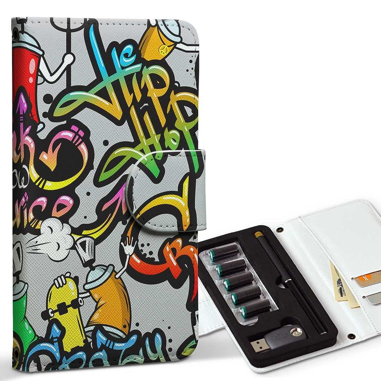 パウダーダーリンデザイナースマコレ ploom TECH プルームテック 専用 レザーケース 手帳型 タバコ ケース カバー 合皮 ケース カバー 収納 プルームケース デザイン 革 クール カラフル インク スプレー 006933