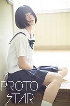 表紙: PROTO STAR 吉田美月喜 vol.1   吉田美月喜
