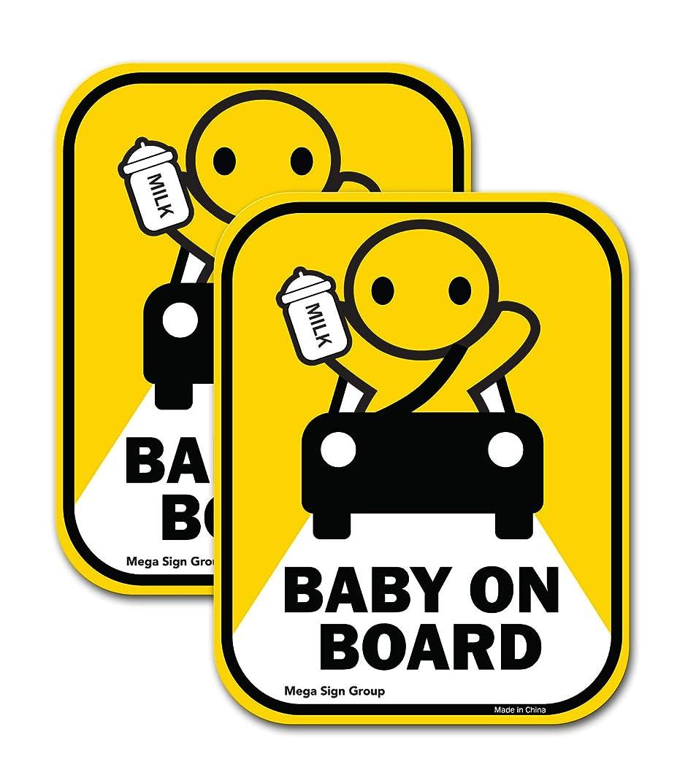 近代化するメニュー水差しBaby On Board 反射車デカールステッカー 2枚パック | かわいい安全ステッカー あなたの車が他の人に知らせるように 運転の安全のために中にいる子供を知らせる