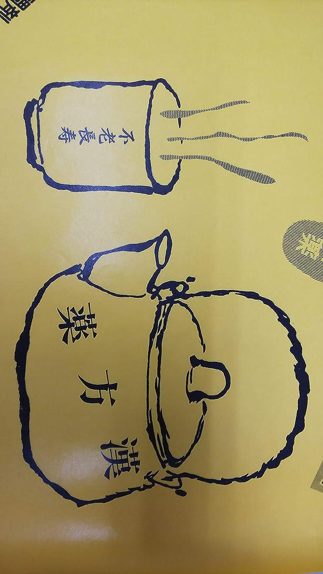 しなやかな賞賛独創的サラシア レティキュラータ (刻)[内容量:500g][原産国:????]