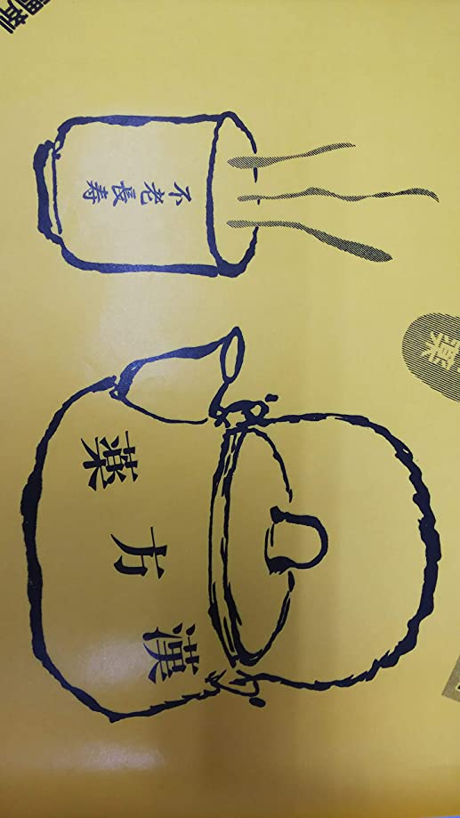 なかなかルーフ常習的白姜蚕 (刻)[内容量:500g]別名:白僵蚕[原産国:中国]