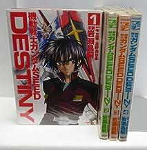 機動戦士ガンダムSEED DESTINY (画:岩瀬昌嗣) コミック 1-4巻セット (マガジンZコミックス)