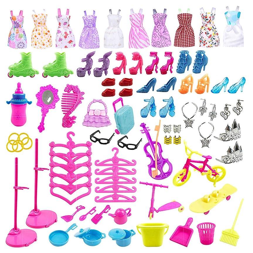 相談する可決メロディーゴシレ Gosear 88ピース完全な人形アクセサリーキットハイヒールドレスの服バービーのおもちゃの家のキッチンクリーニングツール子供の女の子の誕生日クリスマスギフト