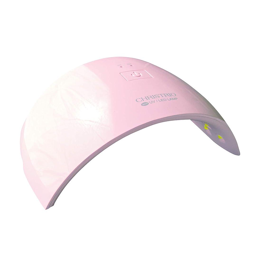 不器用賃金スノーケルCHRISTRIO 36W OPAL LED/UVランプ ピンク