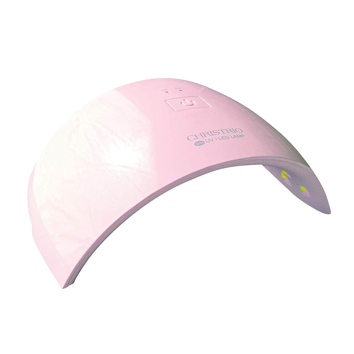 石鹸証拠石鹸CHRISTRIO 36W OPAL LED/UVランプ ピンク