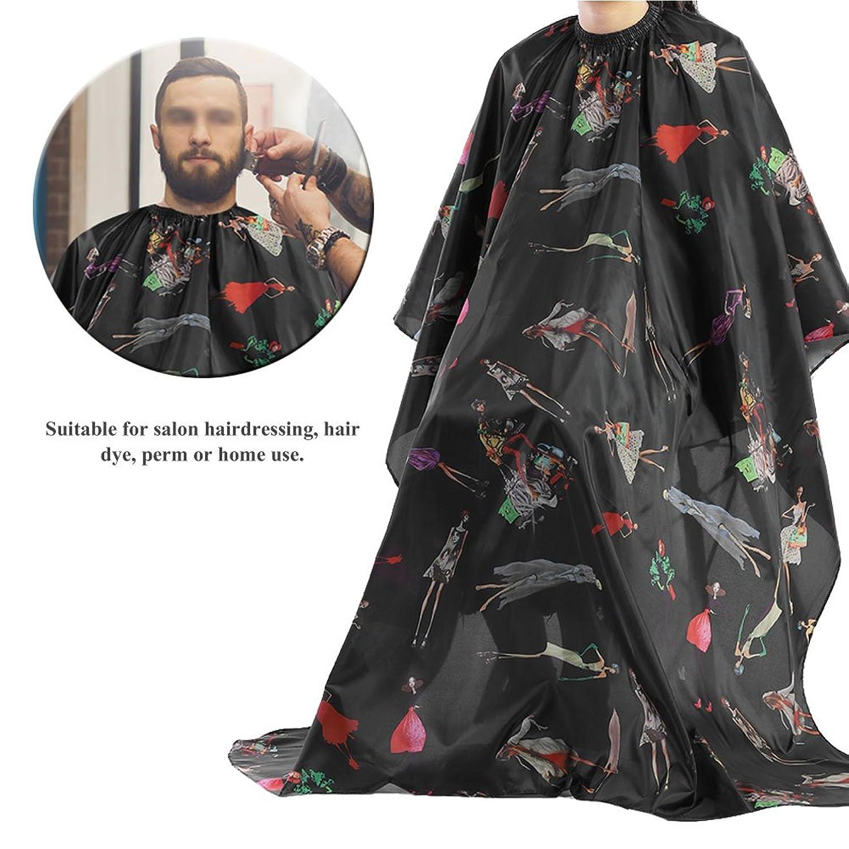 矩形連結するクモヘアカットケープ、ヘアカットエプロンサロン理髪美容師 黒 赤い 縞模様のサロンヘアカット ヘアカットケープアダルト