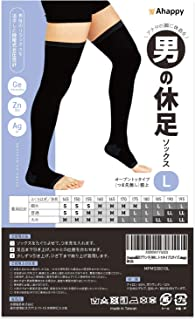 [Amazon限定ブランド] 男の休足 メンズ 着圧ソックス 膝上オープントゥタイプ Lサイズ ahappy