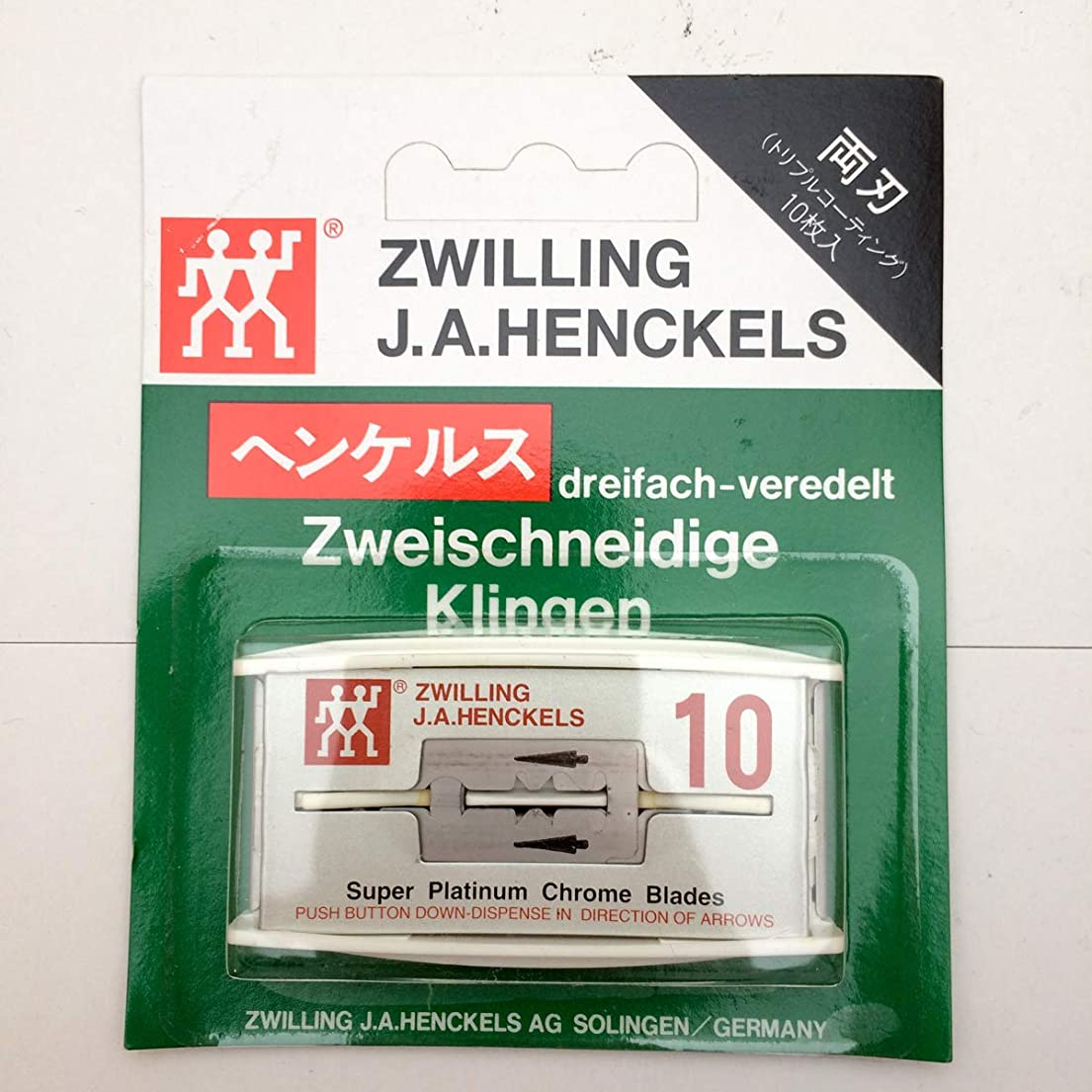 家主マーキングリゾート【ヴィンテージ品?数量限定】ツヴィリング J.A. ヘンケルス 両刃 カミソリ 剃刀 替刃 3層コート 10枚入 未開封新品 Vintage 10 Zwilling J.A. Henckels double edge razor blades
