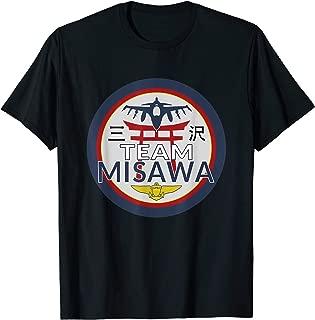 Best misawa t shirt Reviews