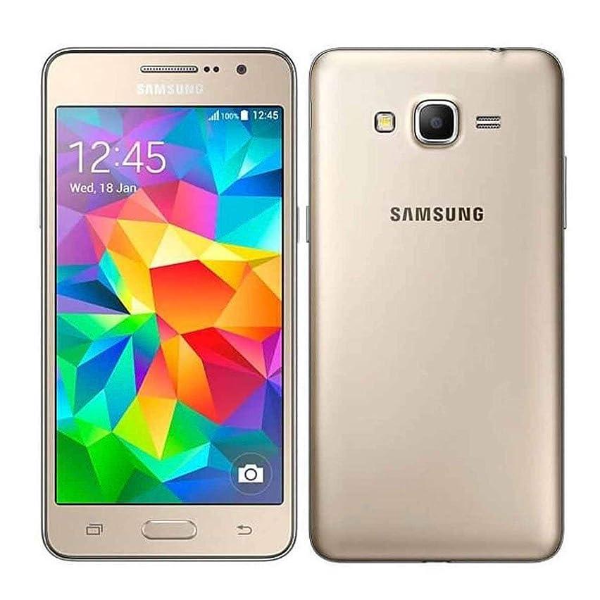 Samsung Galaxy Grand Prime - Unlocked Phone - Gold