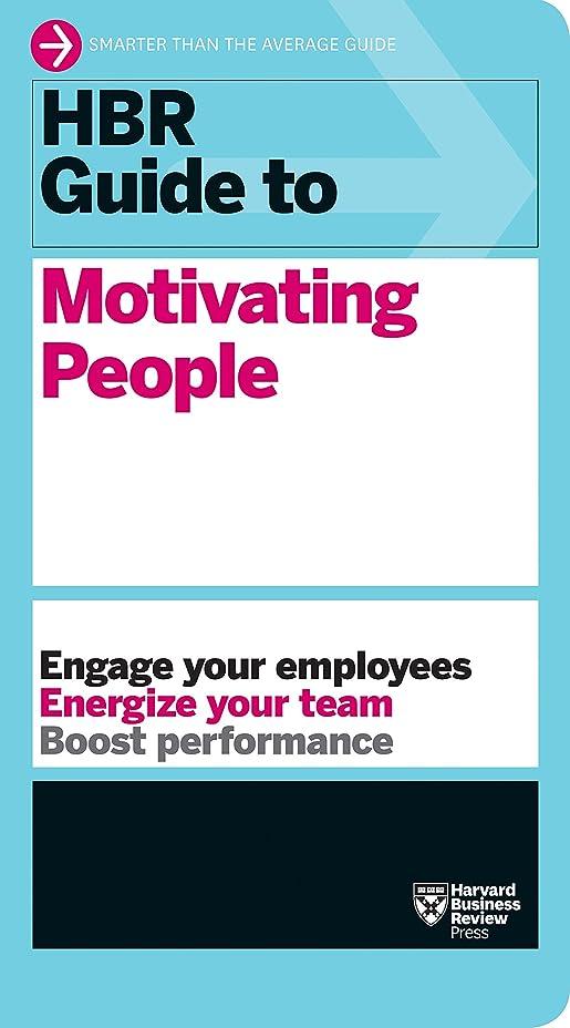 金銭的な集まるわずかなHBR Guide to Motivating People (HBR Guide Series) (English Edition)