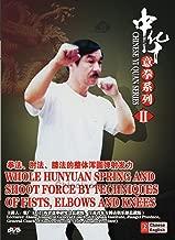 Yi Quan ( Da Cheng Quan ) Whole Hunyuan Spring & Shoot Force by Techniques DVD