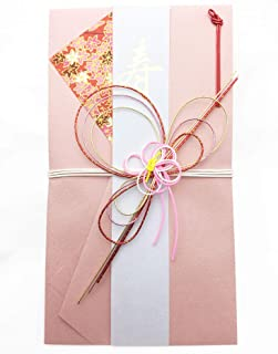 IRODORI, Japanese Traditional Gorgeous Envelope. for Celebration and Greeting. (Red) (Light Pink)