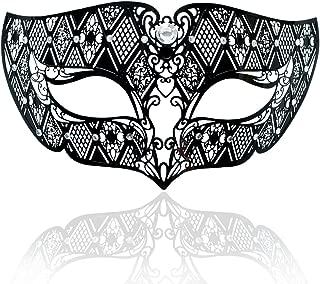 Best metal owl mask Reviews