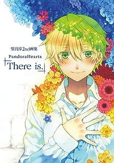 Jun Mochizuki 2nd art book Pandora Hearts